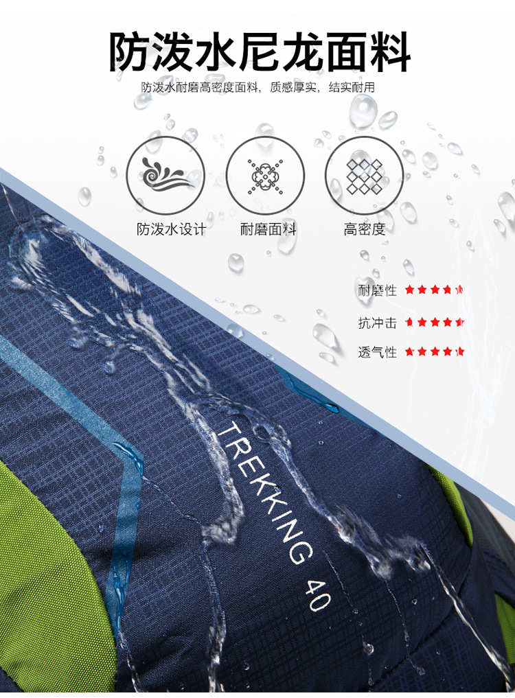 Goat 40L Nylon Waterproof Laptop Daypack Trekking Climb Back Bags Camping Tent Bag For Men Women Hiking Backpacks