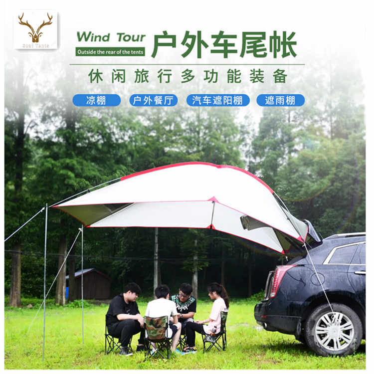 Goat Outdoor Portable Self-Driving Camping Car Tail Barbecue Multi-Person Rainproof Shade Pergola Beach Canopy UV Protect Tent